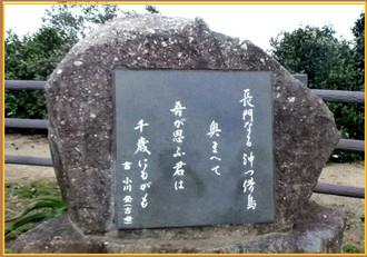 Pa043441buroguuta_2