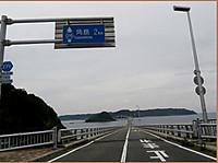 Pa043611burogu