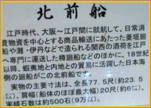 P1390808buroguburogu_2
