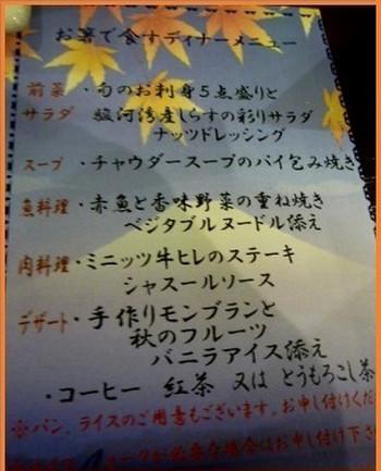 P1400482burogu_3
