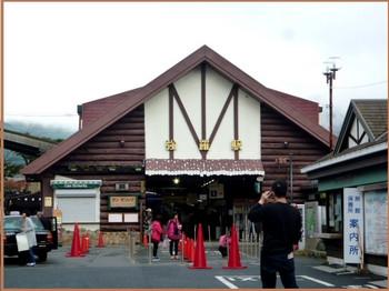 P1400546_gouraeki_2