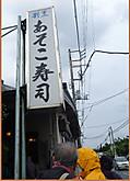 P1410373burogu_4