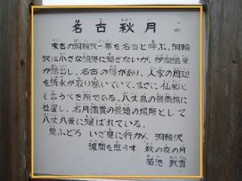 P1410467burogu_2