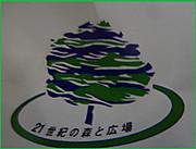 P1410943burogu_4