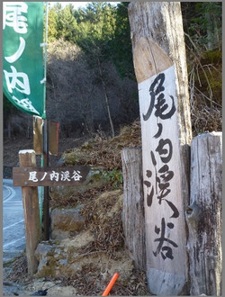P1440435burogu_2